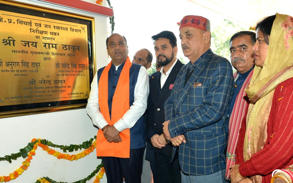 Himachal Pradesh Chief Minister Jai Ram Thakur at the inauguration of Inspection Hut of Irrigation and Public Health in Hamirpur, on Dec 6, 2019. - Jai Ram Thakur