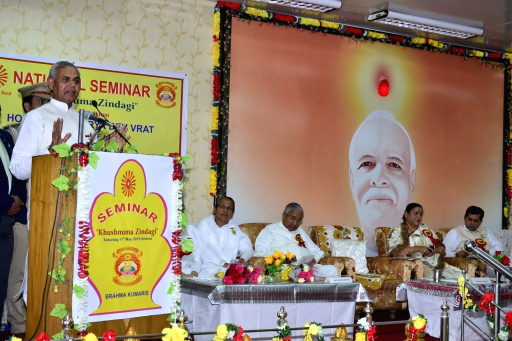 "Himachal Pradesh Governor Acharya Devvrat addresses at national seminar of Brahma Kumaris ""Khushnuma Zindagi"" in Shimla, on May 11, 2019."