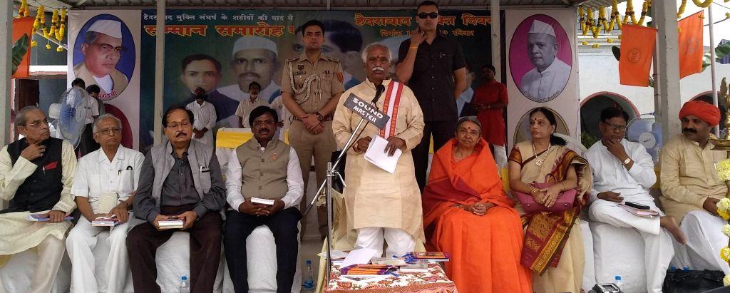 Himachal Pradesh Governor Bandaru Dattatreya addresses during the inaugural session of Hyderabad Liberation Day celebration at Vaidik Ashram Kanya Gurukul in Telangana's Begumpet on Sep 15, ...