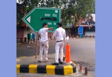 Hindu Sena demands renaming of Babar Road