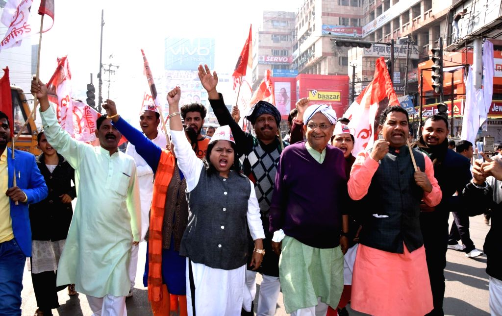 Hindustani Awam Morcha-Secular (HAM-S) workers stage a demonstration against police lathicharge on protesting Rashriya Lok Samata Party (RLSP) leaders and workers, in Patna on Feb 4, 2019. ... - Upendra Kushwaha