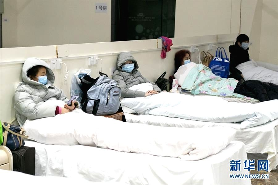 Hlvakar room hospital started using the air