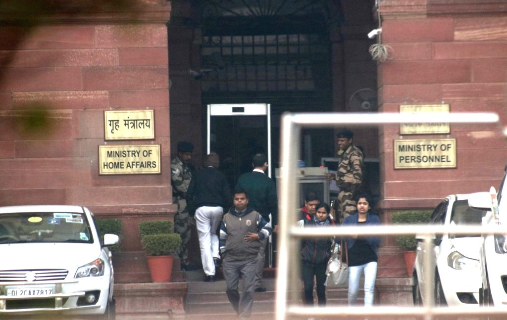 Home Affairs Ministry. (File Photo: IANS)