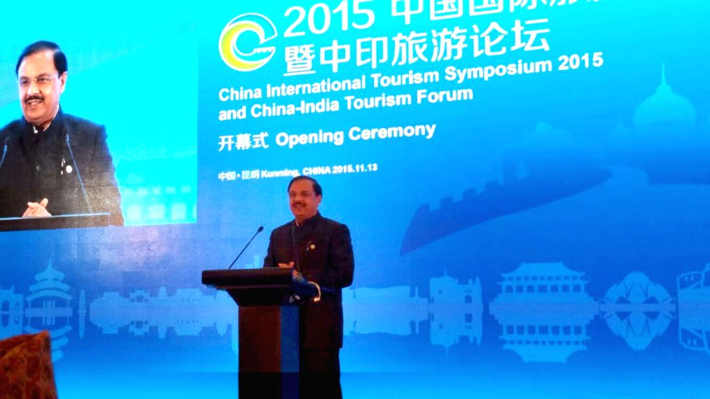 Hong Kong (China): Union Minister of State for Culture (Independent Charge), Tourism (Independent Charge) and Civil Aviation, Dr. Mahesh Sharma addresses at the Opening ceremony of the China ...