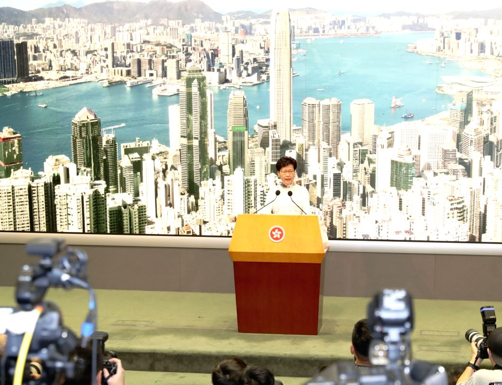 HONG KONG, June 15, 2019 (Xinhua) -- Hong Kong Special Administrative Region (HKSAR) Chief Executive Carrie Lam announces on June 15, 2019 that the HKSAR government will suspend the amendments to the Fugitive Offenders Ordinance and the Mutual Legal