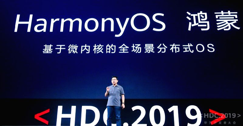 HONOR unveils first smart screen running own HarmonyOS.