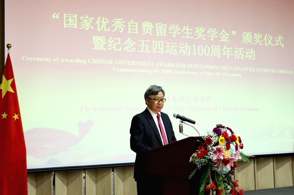 HOUSTON, May 5, 2019 - Chinese Consul General in Houston Li Qiangmin delivers speech at awarding ceremony of 2018 Chinese Government Award for Outstanding Self-Financed Students Abroad in Houston, ...
