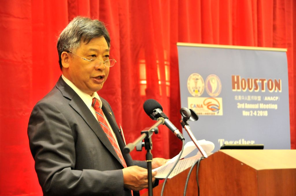 HOUSTON, Nov. 4, 2018 - Chinese Consul General in Houston Li Qiangmin delivers a speech at the third annual meeting of the Alliance of North American Chinese Physicians (ANACP) in Houston, Texas, the ...