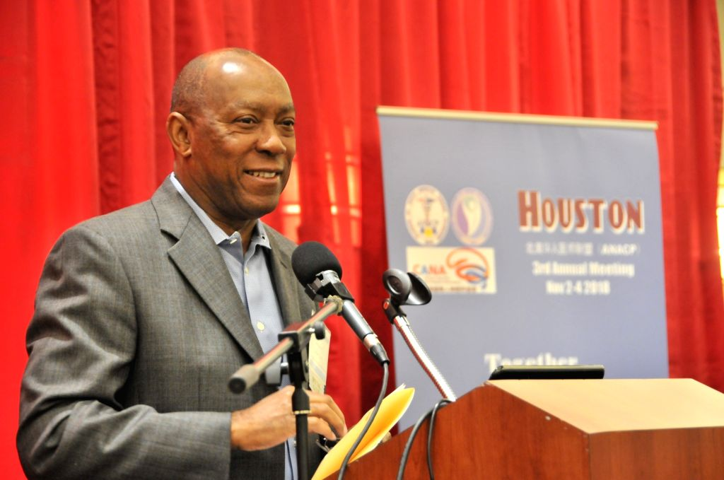 HOUSTON, Nov. 4, 2018 - Houston Mayor Sylvester Turner delivers a speech at the third annual meeting of the Alliance of North American Chinese Physicians (ANACP) in Houston, Texas, the United States, ...
