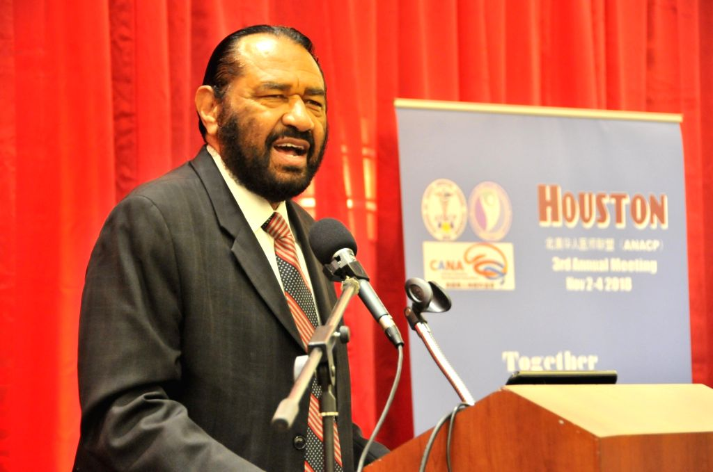 HOUSTON, Nov. 4, 2018 - U.S. congressman Al Green delivers a speech at the third annual meeting of the Alliance of North American Chinese Physicians (ANACP) in Houston, Texas, the United States, Nov. ...