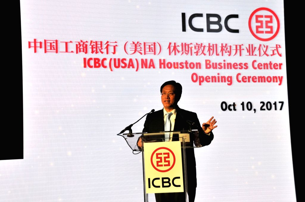 HOUSTON, Oct. 11, 2017 - ICBC Senior Executive Vice President Hao Hu speaks at the opening ceremony of a business center in Houston, the United States, Oct. 10, 2017. The Industrial and Commercial ...