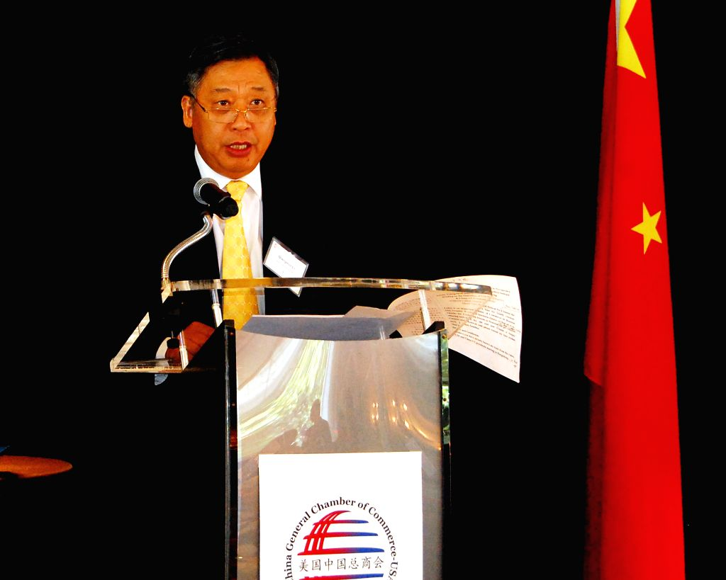 HOUSTON, Sept. 16, 2016 - Chinese Consul General in Houston Li Qiangmin speaks at a briefing on the outcomes of the G20 summit in Houston, the United States, Sept. 16, 2016. The recent G20 Hangzhou ...