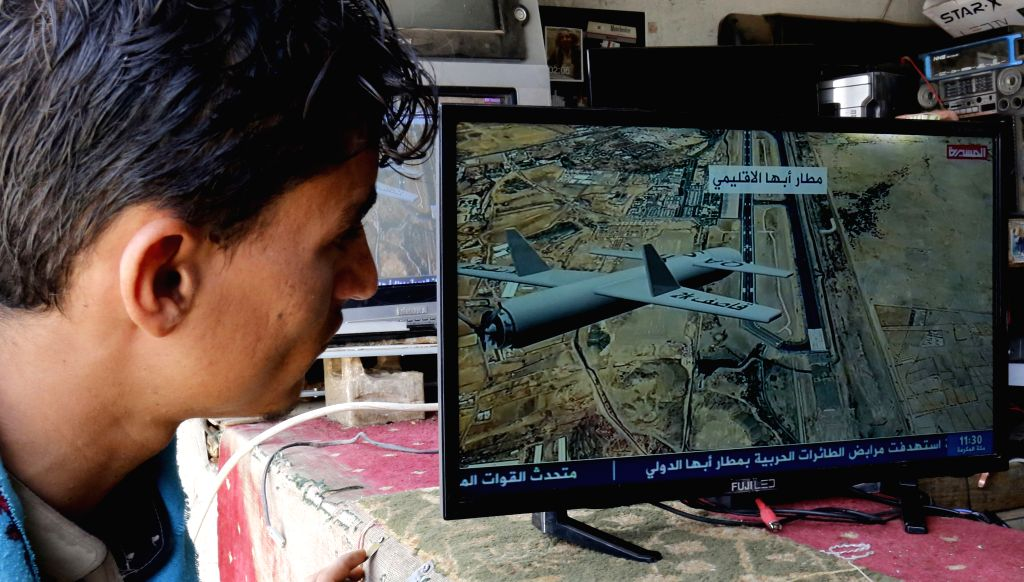 Houthis announce attack on Saudi airport