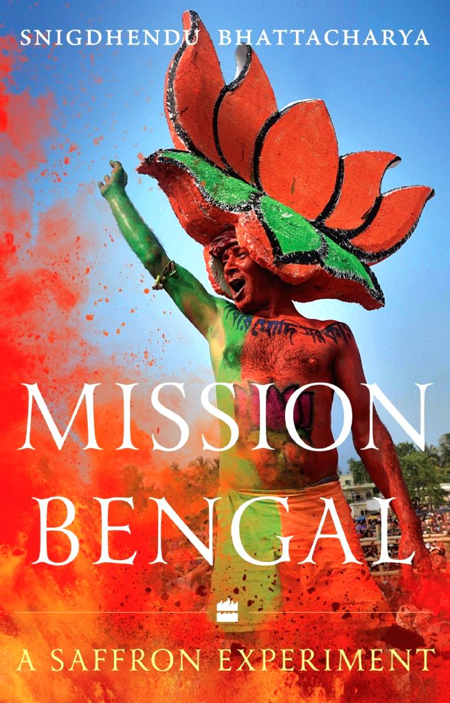 How Bengal went from 'Laal Salaam' to 'Jai Shri Ram'.