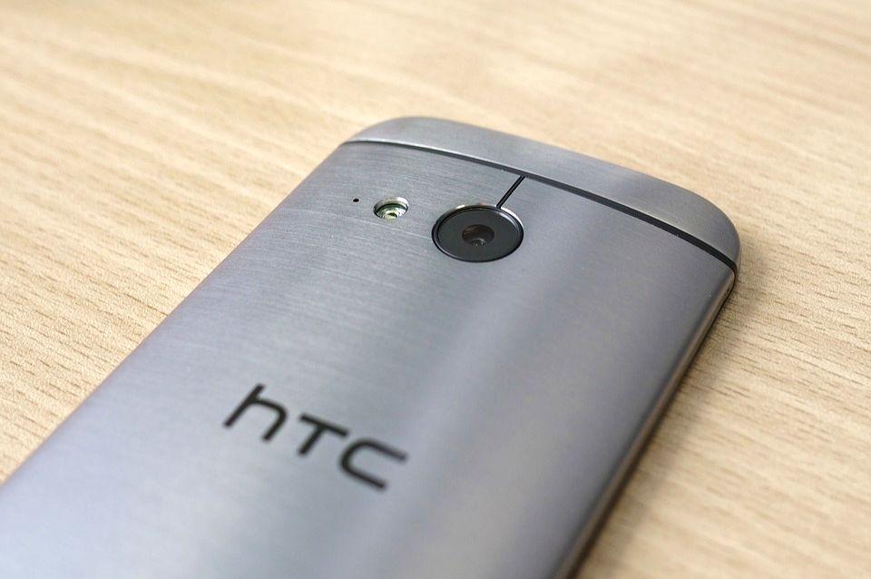 HTC. (File Photo: IANS)