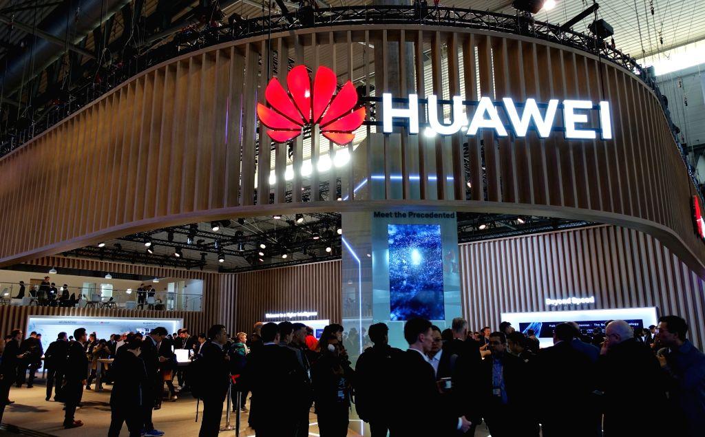 Huawei. (Xinhua/Guo Qiuda/IANS)