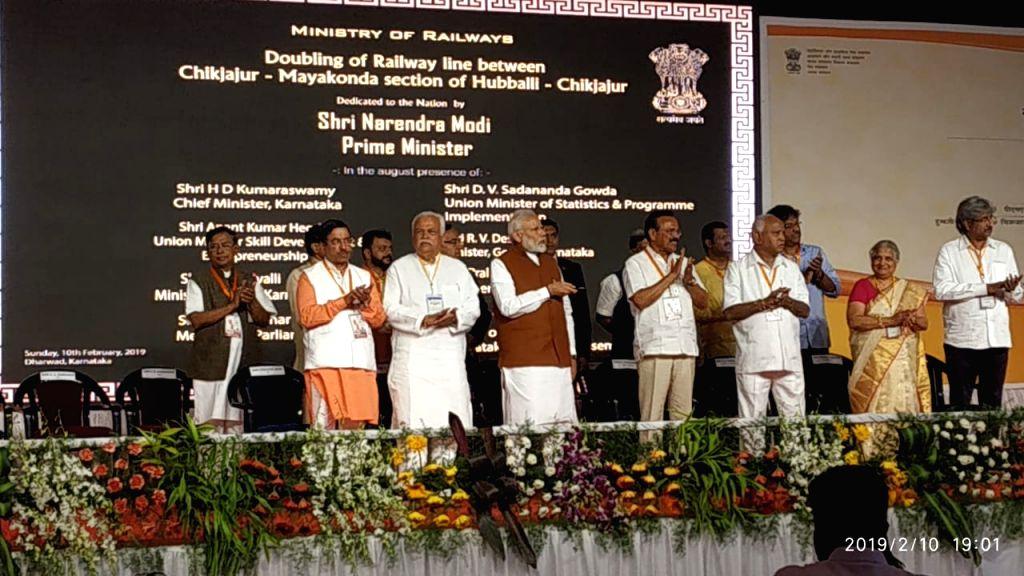 Hubli: Prime Minister Narendra Modi during a programme organised to launch development projects in Hubli, Karnataka on Feb 10, 2019. (Photo: IANS/PIB) - Narendra Modi