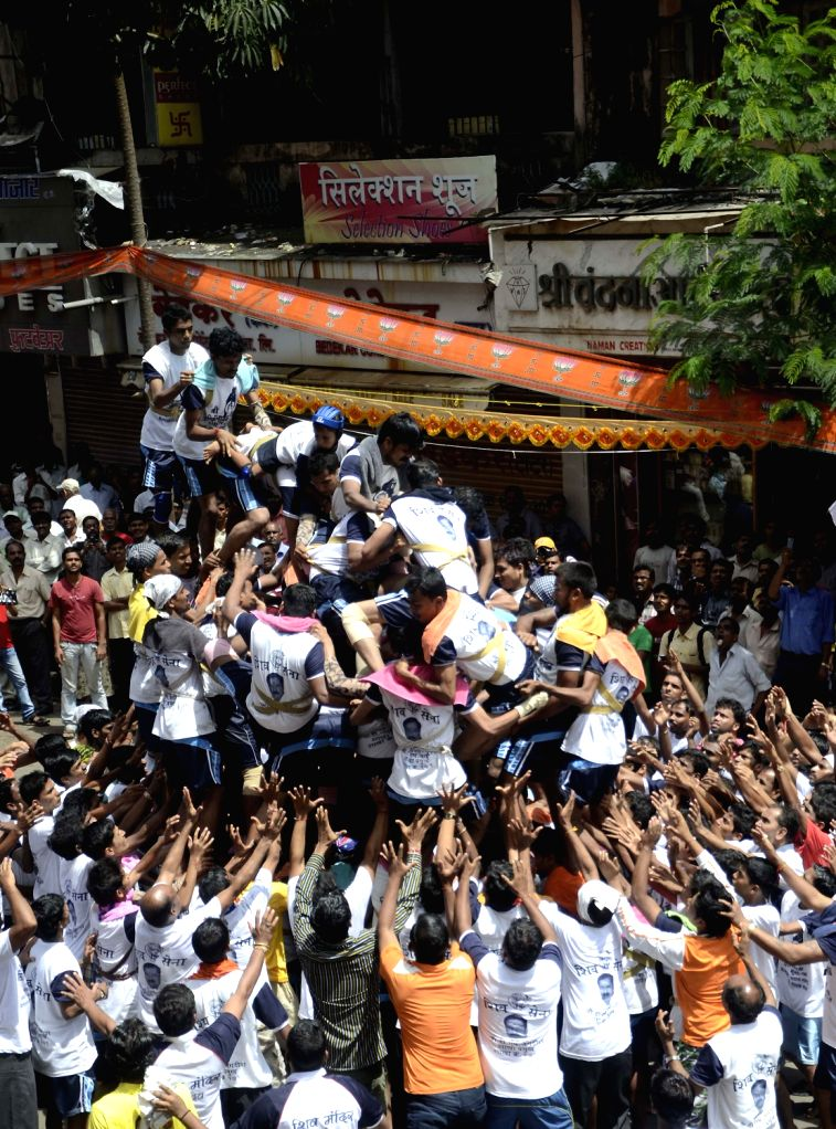 Human pyramid formed on occasion of Dahi Handi festival
