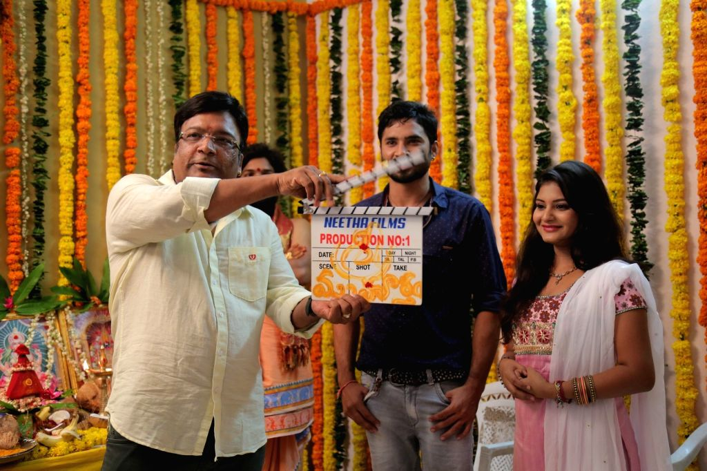 A new film production company Neetha Films launched a film at their office in Hyderabad.