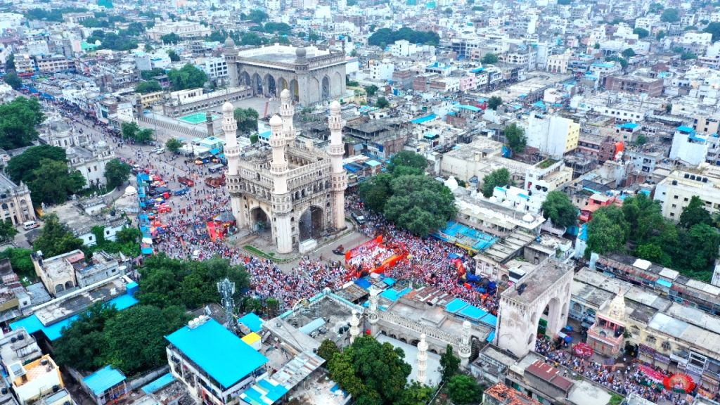 Hyderabad: Aerial view of the BJP meeting of the captive Sanjay in Charminar, taken with the drone camera on Saturday, August 29, 2021 (Photo: IANS)