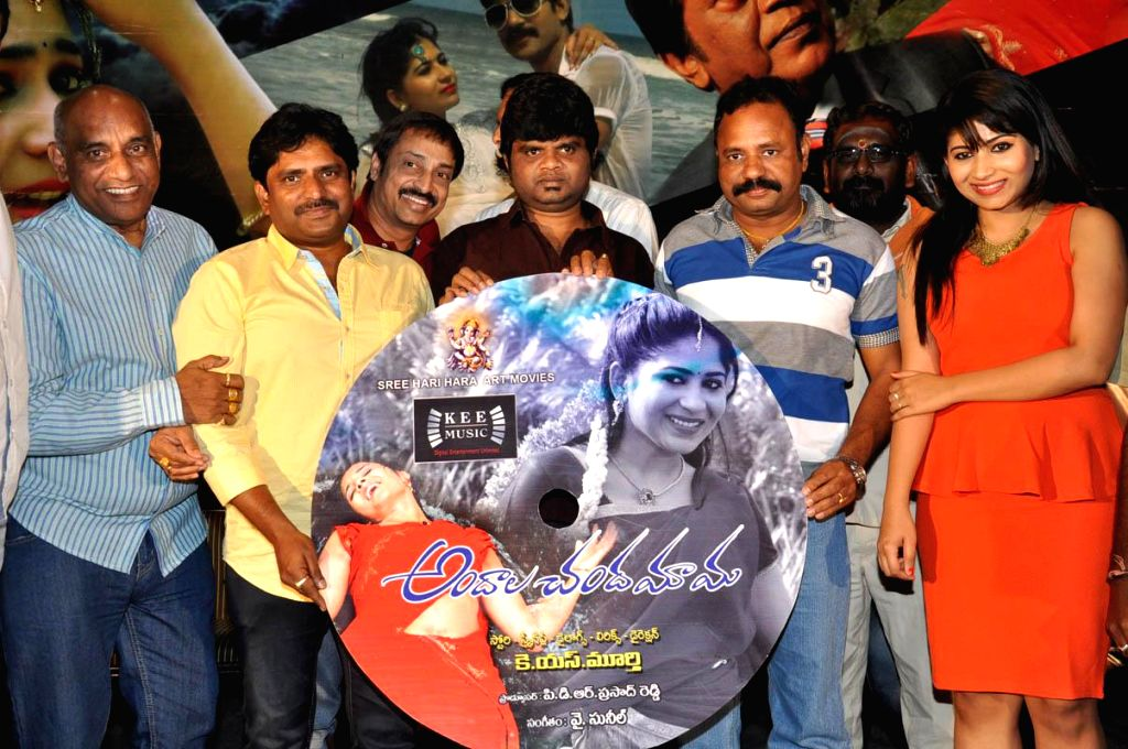 Andala Chandamama audio release function held in Hyderabad, on Dec 16, 2014.