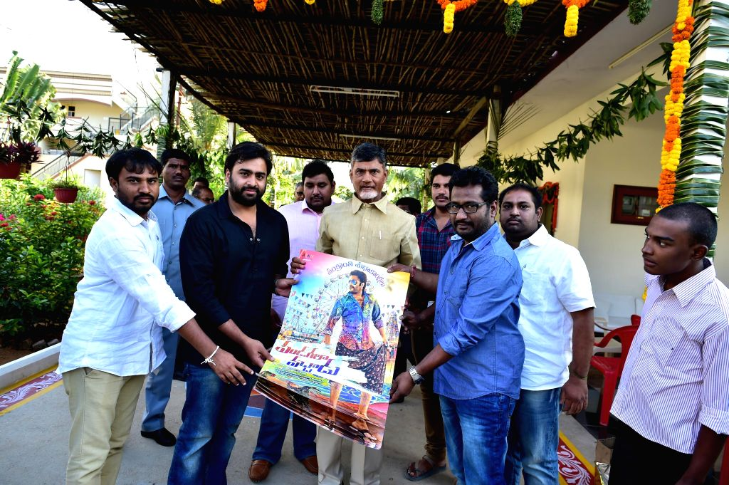 Andhra Pradesh chief minister Chandrababu Naidu to launch  Pandaga La Vachadu movie first look