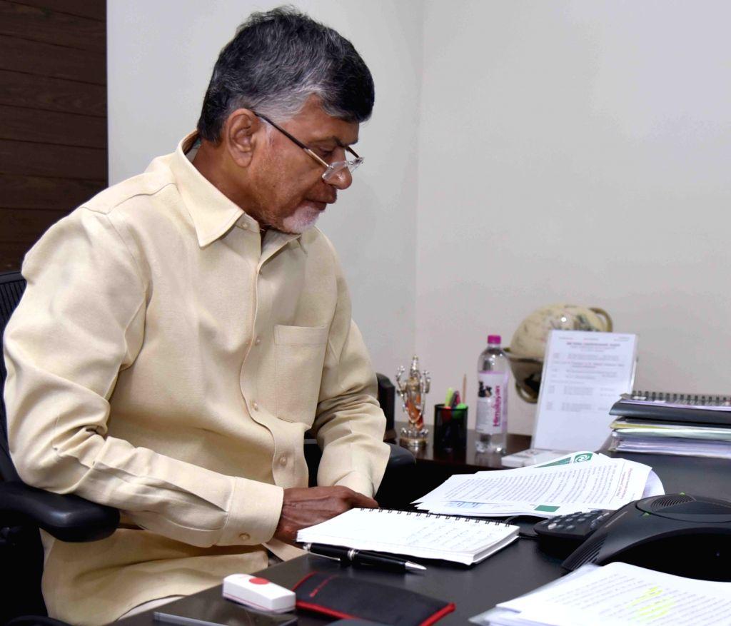 Hyderabad: Andhra Pradesh Chief Minister N. Chandrababu Naidu chairs a review meeting to take stock of the situation of CyclonePhethai in Hyderabad, on Dec 16, 2018. (Photo: IANS) - N. Chandrababu Naidu