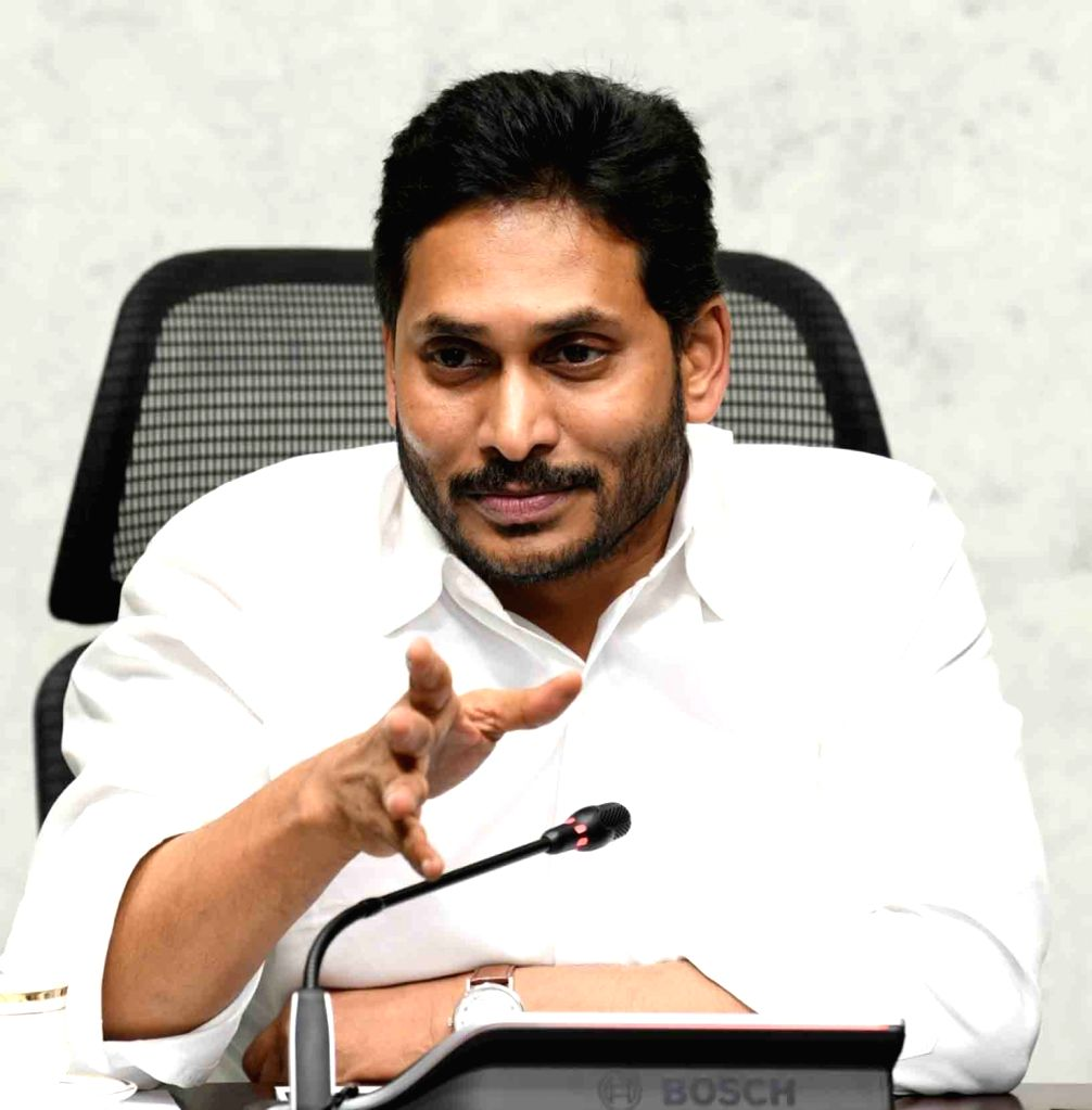 Hyderabad :  AP chief Minister YS Jagan Mohan Reddy  Reviewing IT policies and Digital Libraries in Hyderabad on Wednesday,  June 23, 2021. - Y