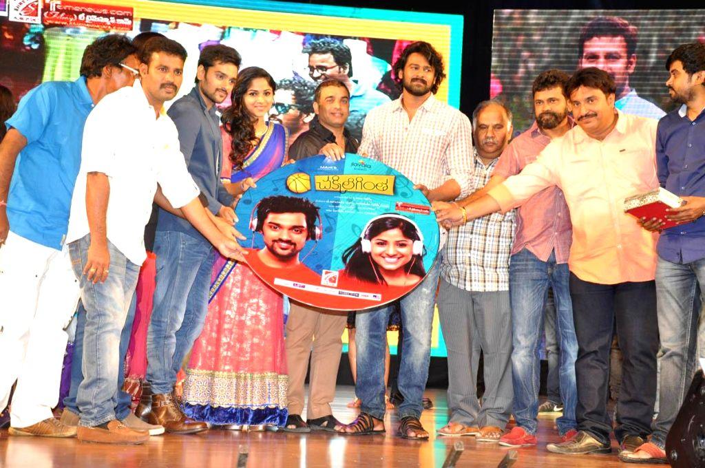 Audio launch of film Chakkiligimta.