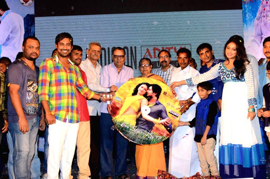Audio launch of film Ee Varsham Sakshiga.