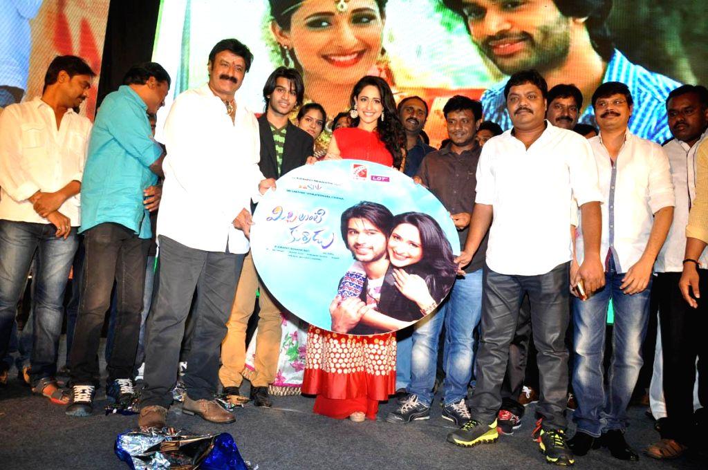 Audio launch of film Mirchi Lanti Kurradu.