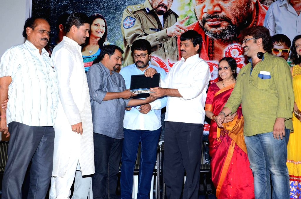 Audio launch of film Yevariki Yavaru .