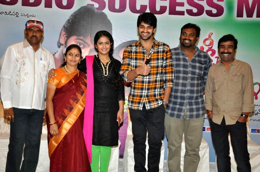 Audio success of film Lakshmi Raave Maa Intiki.