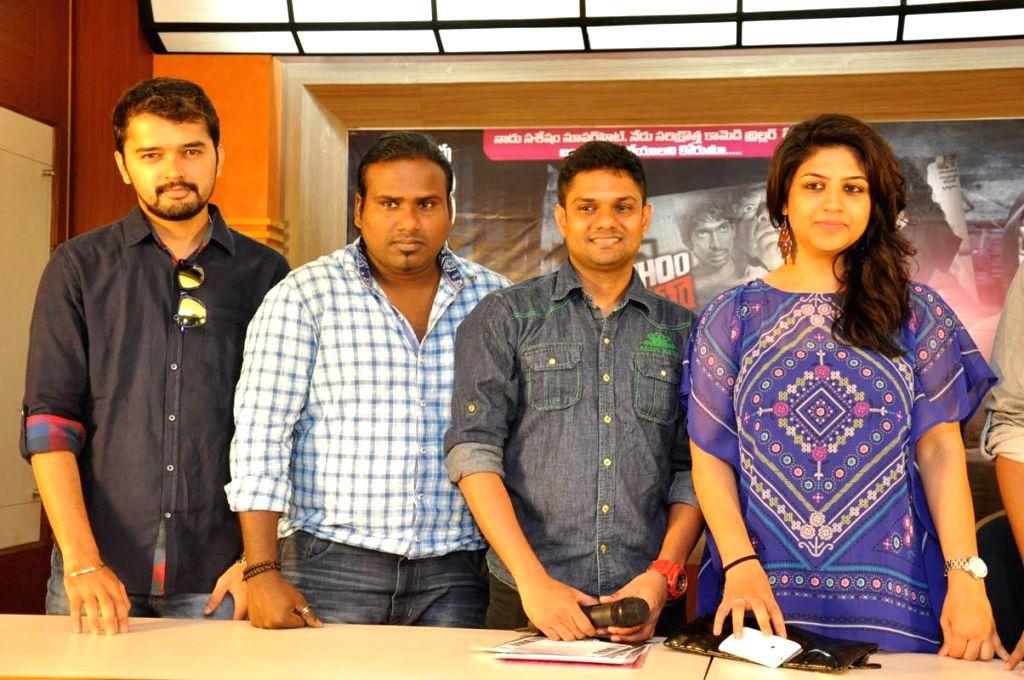 Bhoo press meet held in Hyderabad on Nov 24, 2014.