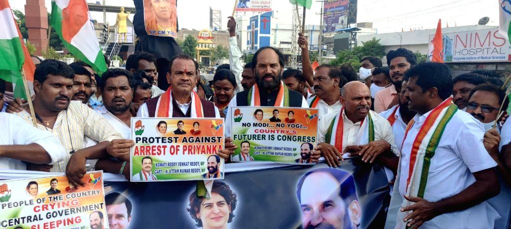 Hyderabad Congress leader protest.