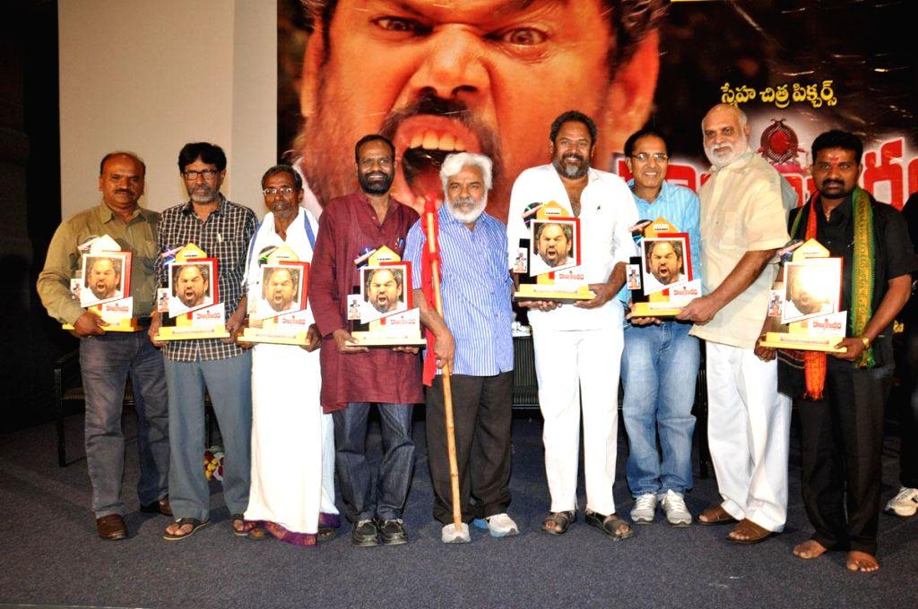 Disc launch of film Rajyadhikaram Platinum.