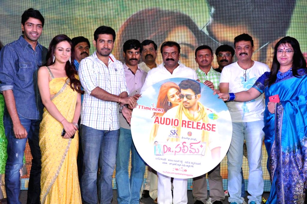 Dr Saleem`s audio launch at Taj Banjara Hotel in Hyderabad.