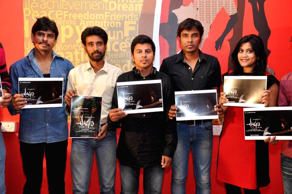 Eeshana film poster launch held in Hyderabad, on Nov 21, 2014.