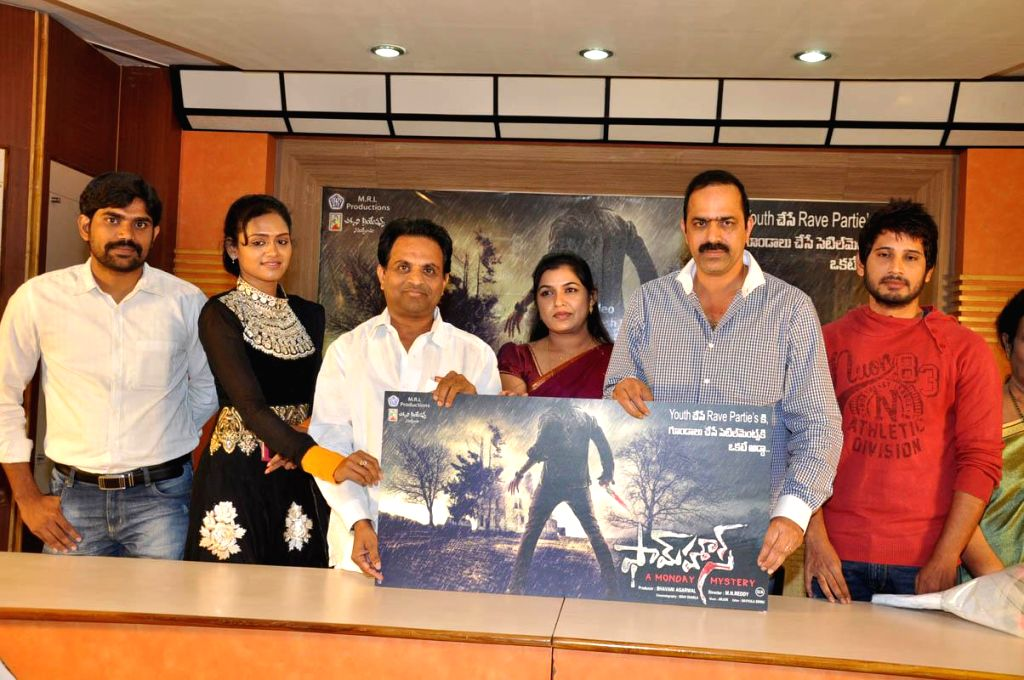 Farm House first look held in Hyderabad, on Dec 18, 2014.