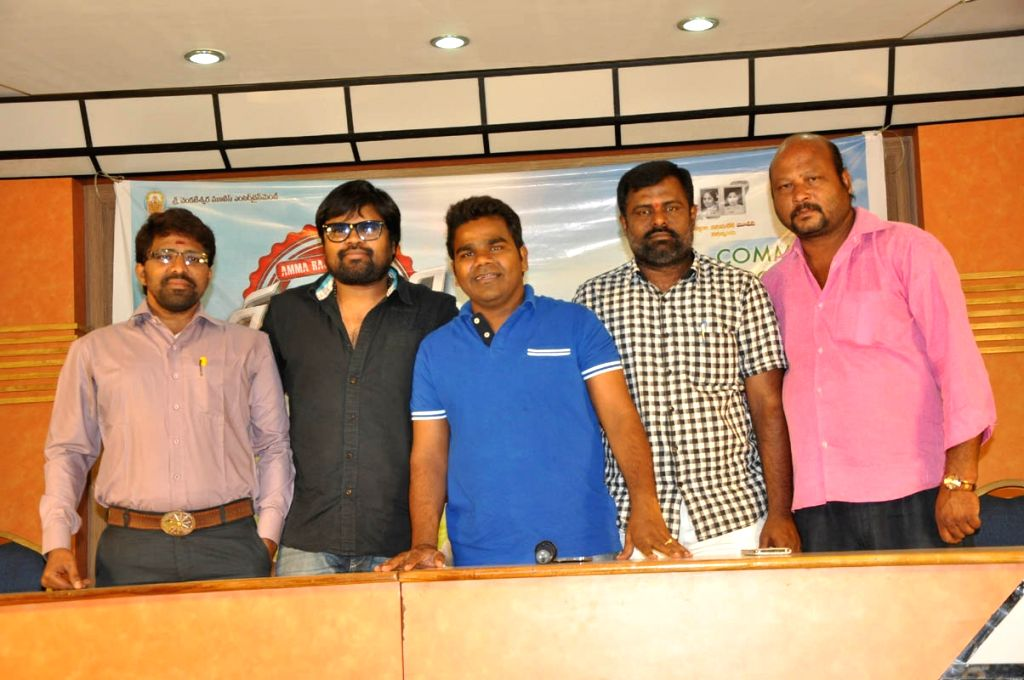 Film Ranam 2 press meet .