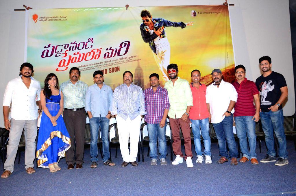 First look launch of Telugu film Paddanandi Premalo Mari at