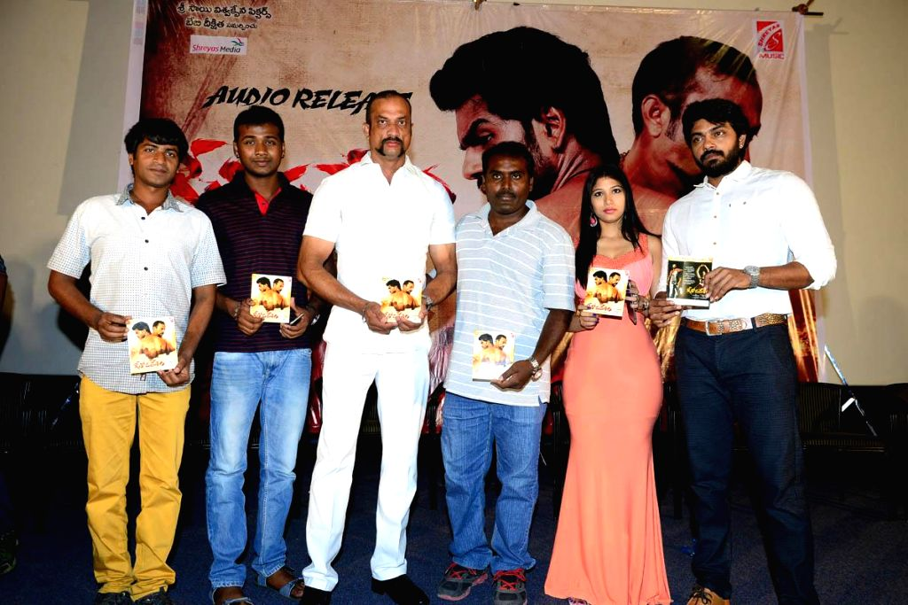 *Geetopadesam audio launch held  in Hyderabad** on March 14, 2015*.