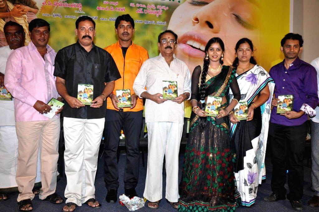 Guppedu Gundenu Tadite audio release function held at Prasad Labs in Hyderabad, on Nov 17, 2014.