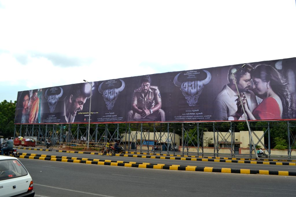 Hyderabad: Hoarding of Telugu film `Asura`. (Photo: IANS)