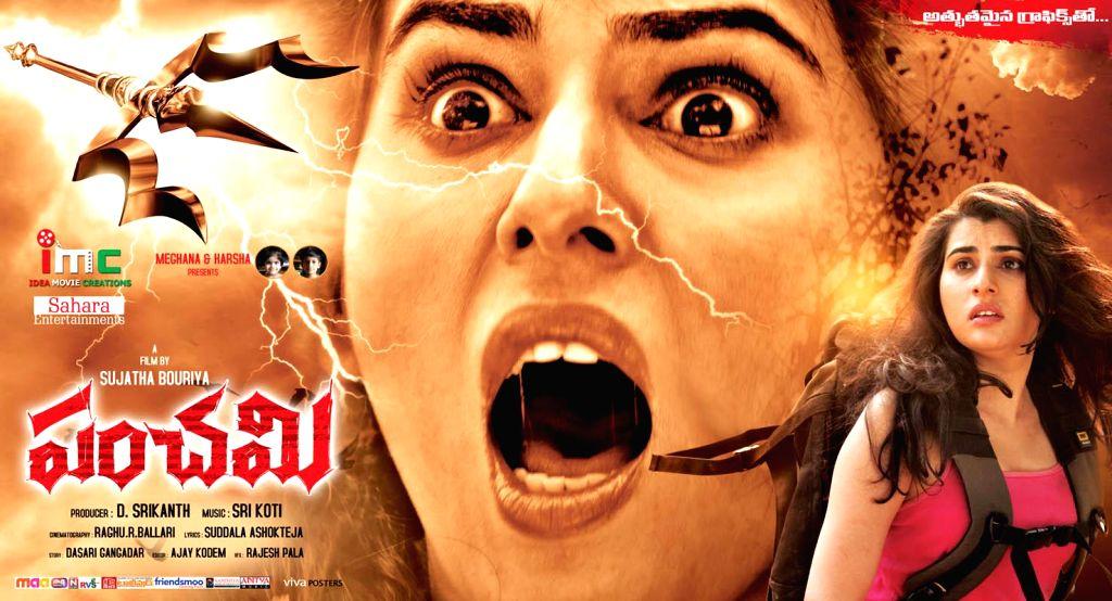 Hyderabad: Stills from Telugu film `Panchami`.