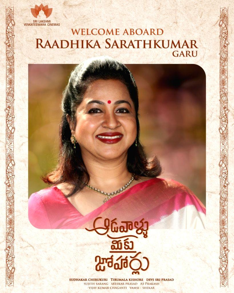Hyderabad: Khushbu, Radhika Sarathkumar, Urvashi In Aadavaallu Meeku Johaarlu .(Photo: Ramana M/IANS)
