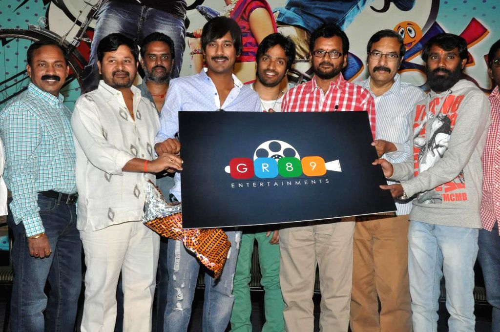 Lavakusha teaser launch held today (22nd Feb) morning in Hyderabad.