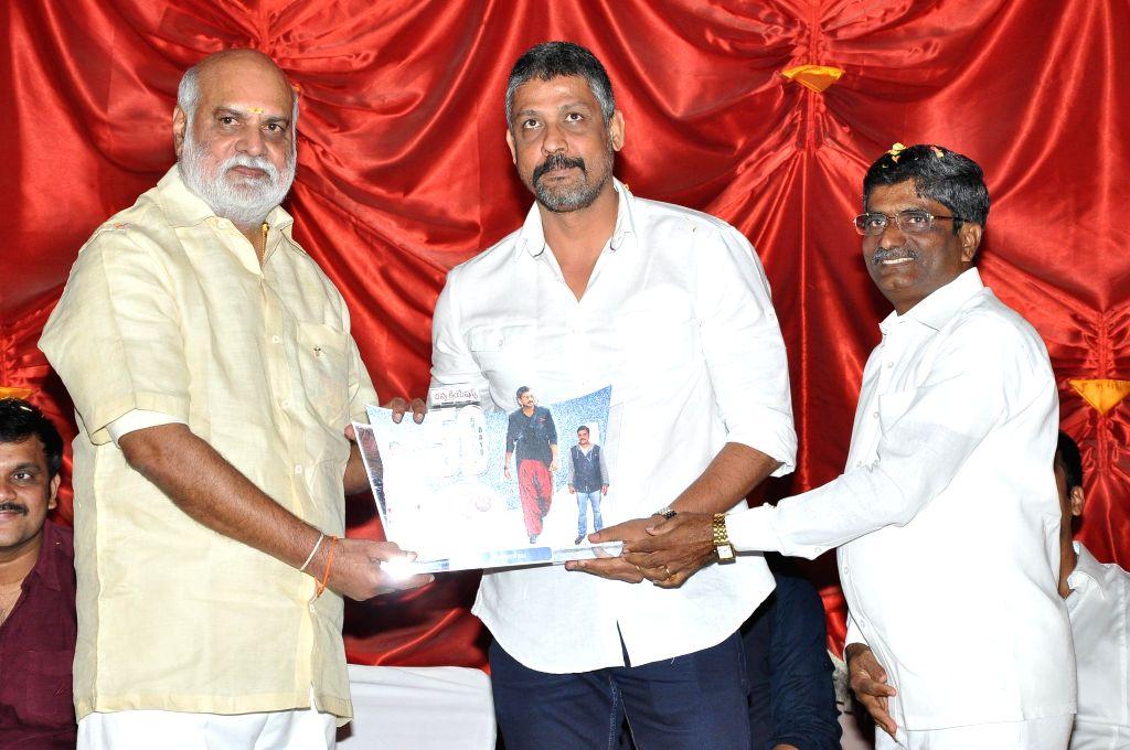 Loukyam movie 50 days celebrations held at Bhramarambha Theatre in Hyderabad on Nov 16, 2014.