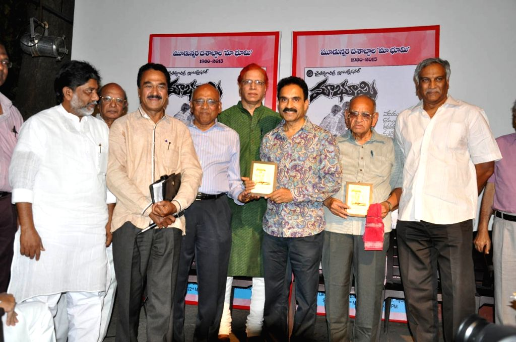 Maa Bhoomi film released 30 years back today celebrated 30 years function in Hyderabad.