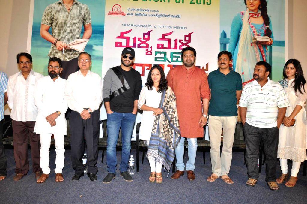 Mallai Malli Idi raani Roju Success meet held in Hyderabad.
